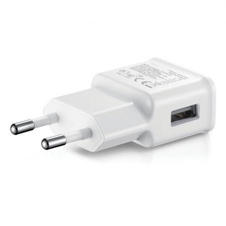 Мрежово зарядно устройство, No brand, Adaptive Fast Charging, 1 x USB, Бял - 14867